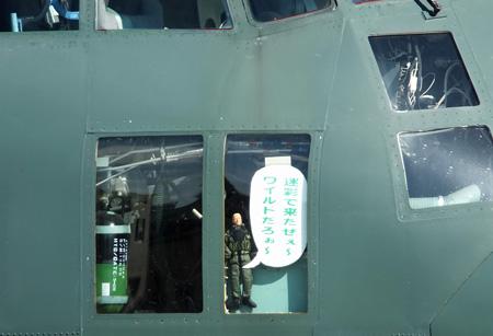 12-11-03-043_入間.jpg