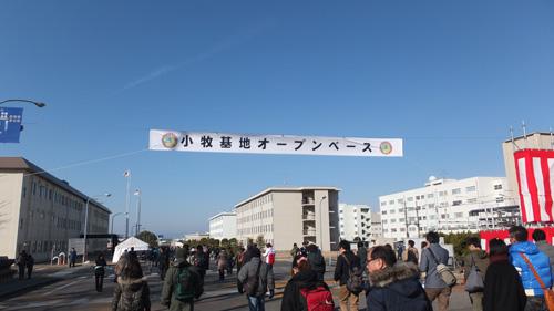 14-02-23-002_gate.jpg