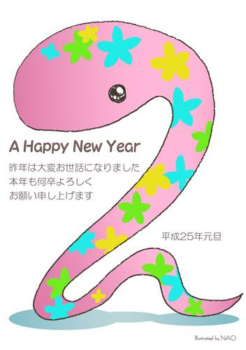 NewYear2013-へび