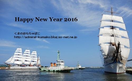 2016NewYear card.jpg