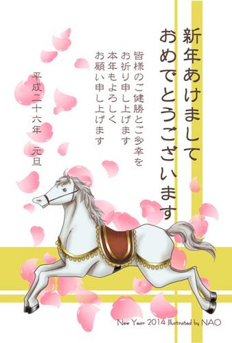 年賀状2014_official(blog).jpg