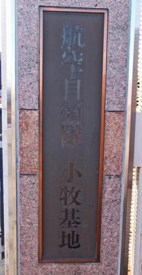 14-02-23-256_gate.jpg