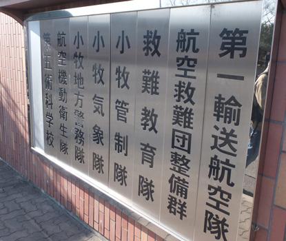 14-02-23-258_gate.jpg